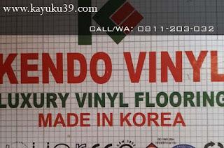 vinyl Kendo