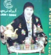 Fatima Tabaamrant-Azoul n Rbbi