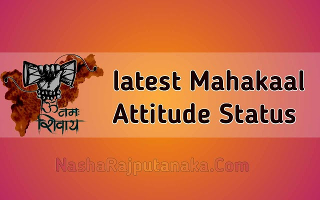 Latest mahakal status in hindi new 2021