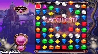 تحميل لعبة الجواهر المتشابهة للكمبيوتر من ميديا فاير برابط مباشر