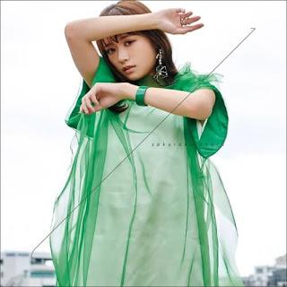 SAKURAKO OHARA STARTLINE