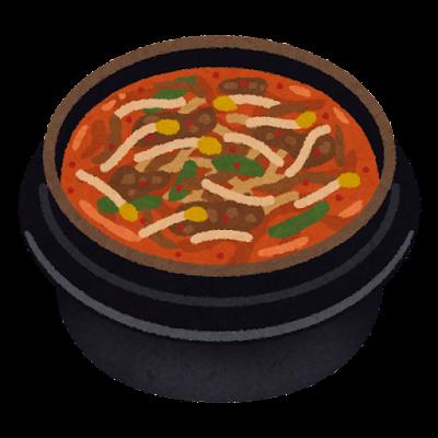 ユッケジャンスープのイラスト