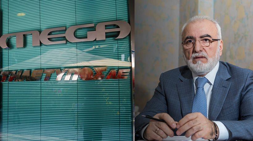 Η αντίδραση των τραπεζών και του Βαρδινογιάννη απέναντι στην εξαγορά του 20% του Mega από τον Ιβάν Σαββίδη!