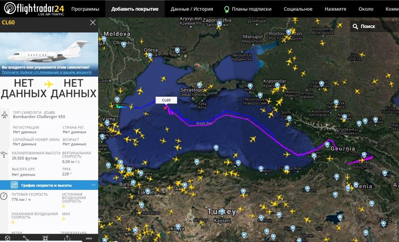 Американці розгорнули над Чорним морем нову розвідувальну систему