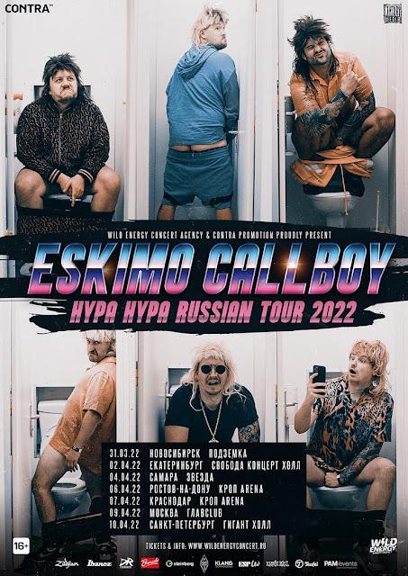 Eskimo Callboy в России