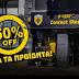 AEK Concept Store: Εκπτώσεις 50% σε ΟΛΑ τα προϊόντα της ΑΕΚ!