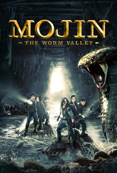 mojin-the-worm-valley