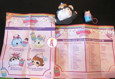 Коллекция игрушек Smooshy Mushy S3