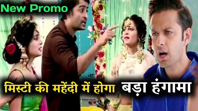 Big Twist : Mishti's sacrifice for Nishant wants love Abeer in Yeh Rishtey Hai Pyaar Ke