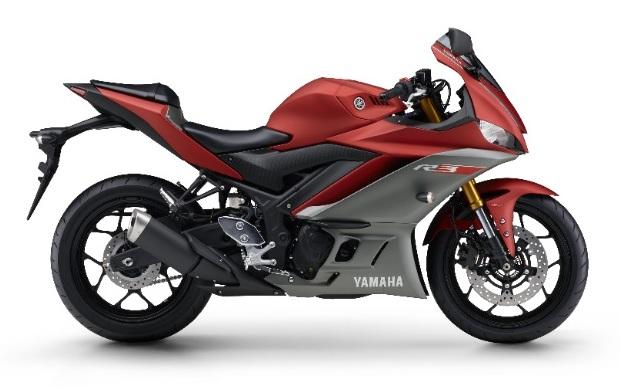 Yamaha YZF-R3 2020 Vermelha