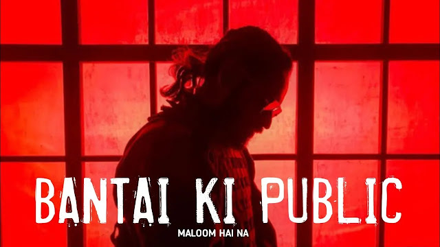 Bantai Ki Public - ( Mp3 Song Download ) - Emiway Bantai - 320kbps