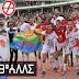 حملة تضامن واسعة  ضد الهجمة  العنصرية الحقيرة  التي تعرض لها  اللاعب الامازيغي كريم باعدي