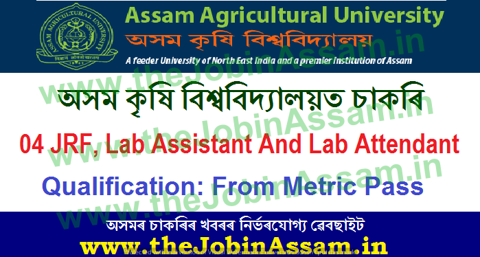 AAU, Jorhat Recruitment 2021: 04 JRF, Lab Assistant And Lab Attendant Vacancy