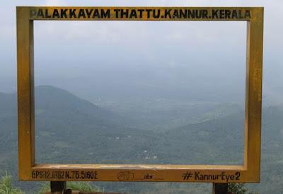 Palakayam
