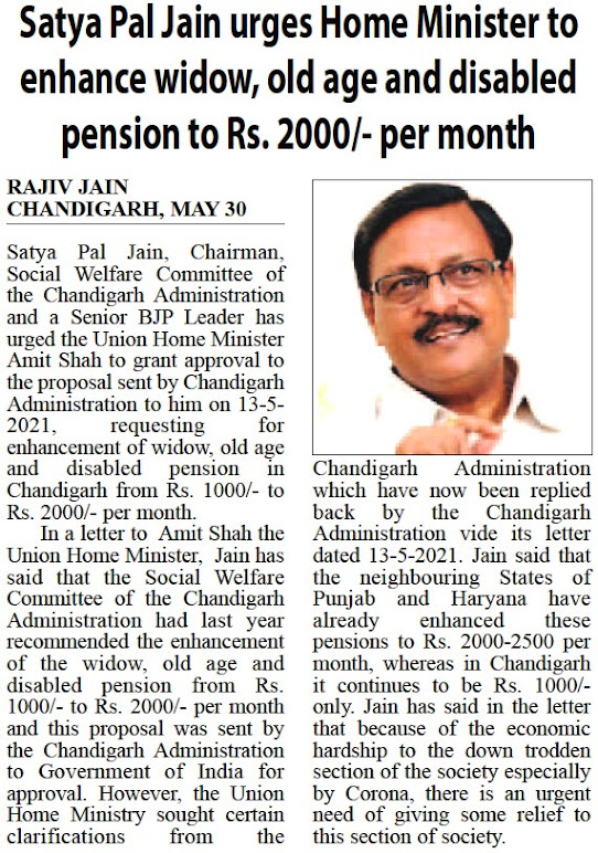 Satya Pal Jain urges Home Minister to enhance widow, old age and disabled pension to Rs. 2000/- per month