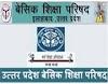 बेसिक शिक्षा विभाग ने 69 हजार सहायक अध्यापकों की भर्ती में जम्मू-कश्मीर के कॉलेजों से बीएड करने वाले चयनित अभ्यर्थियों की नियुक्ति रोक दी है