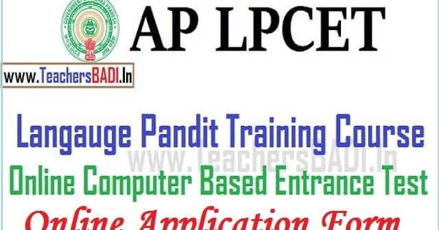 ap health card online application