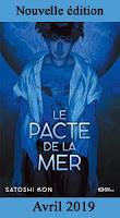 http://blog.mangaconseil.com/2019/01/edition-collector-le-pacte-des-mers-de.html