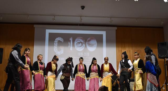 Οι κάτοικοι του Οροπεδίου Λασιθίου γνώρισαν τον Ποντιακό Πολιτισμό