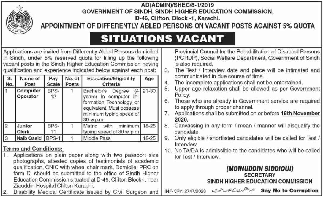 Sindh Higher Education Commission SHEC Sindh Jobs 2020 | Differently Abled Person