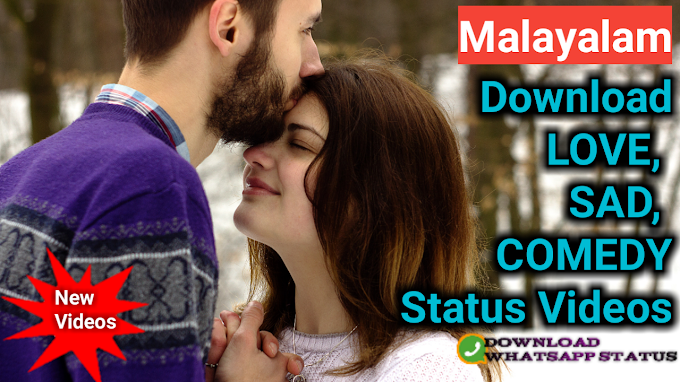 Whatsapp status in Malayalam, Malayalam Dialogues Status Video 2020