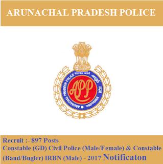 Arunachal Pradesh Police, APP, AP Police, Andhra Pradesh, 10th, Constable, freejobalert, Sarkari Naukri, Latest Jobs, ap police logo