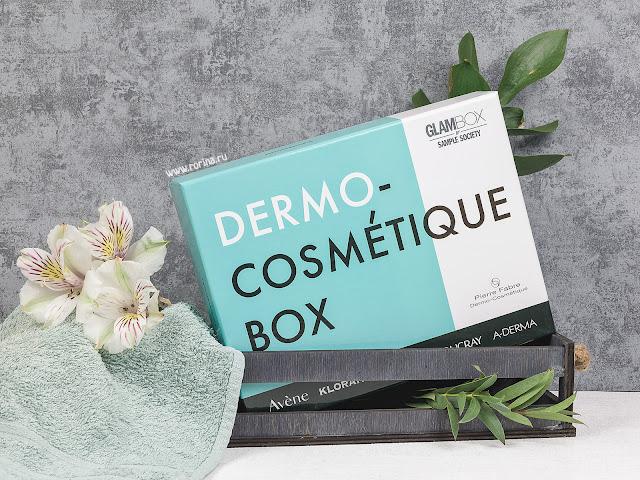 Лимитированный бьюти-бокс Dermo-Cosmetique Box от Glambox: отзывы с фото