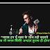 Best collection of attitude Shayari in Hindi । बेस्ट कलेक्शन ऑफ़ ऐटिटूड शायरी