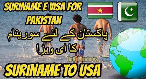 Suriname Visit Visa From Pakistan & India