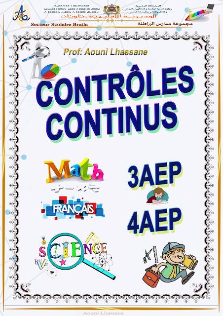 جميع فروض المستوى الثالث والرابع في الرياضيات والفرنسية والنشاط العلمي