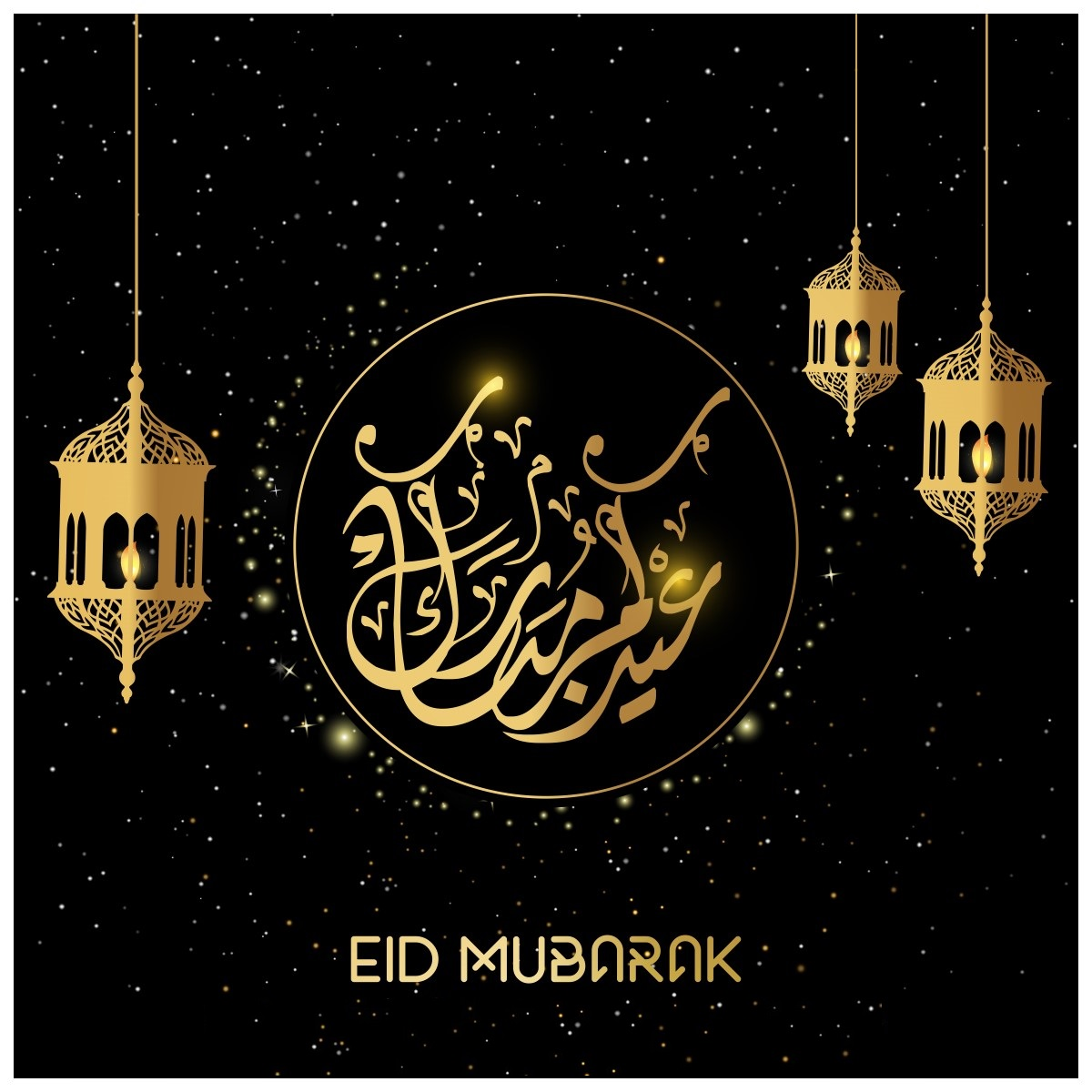 Eid Mubarak Images 2019, HD Wallpapers, Pictures Free Download