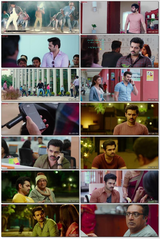 Screen Shot Of Tollywood Movie Dumdaar Khiladi 2019 Full Movie In Hindi Dubbed Free download 1080P FHD