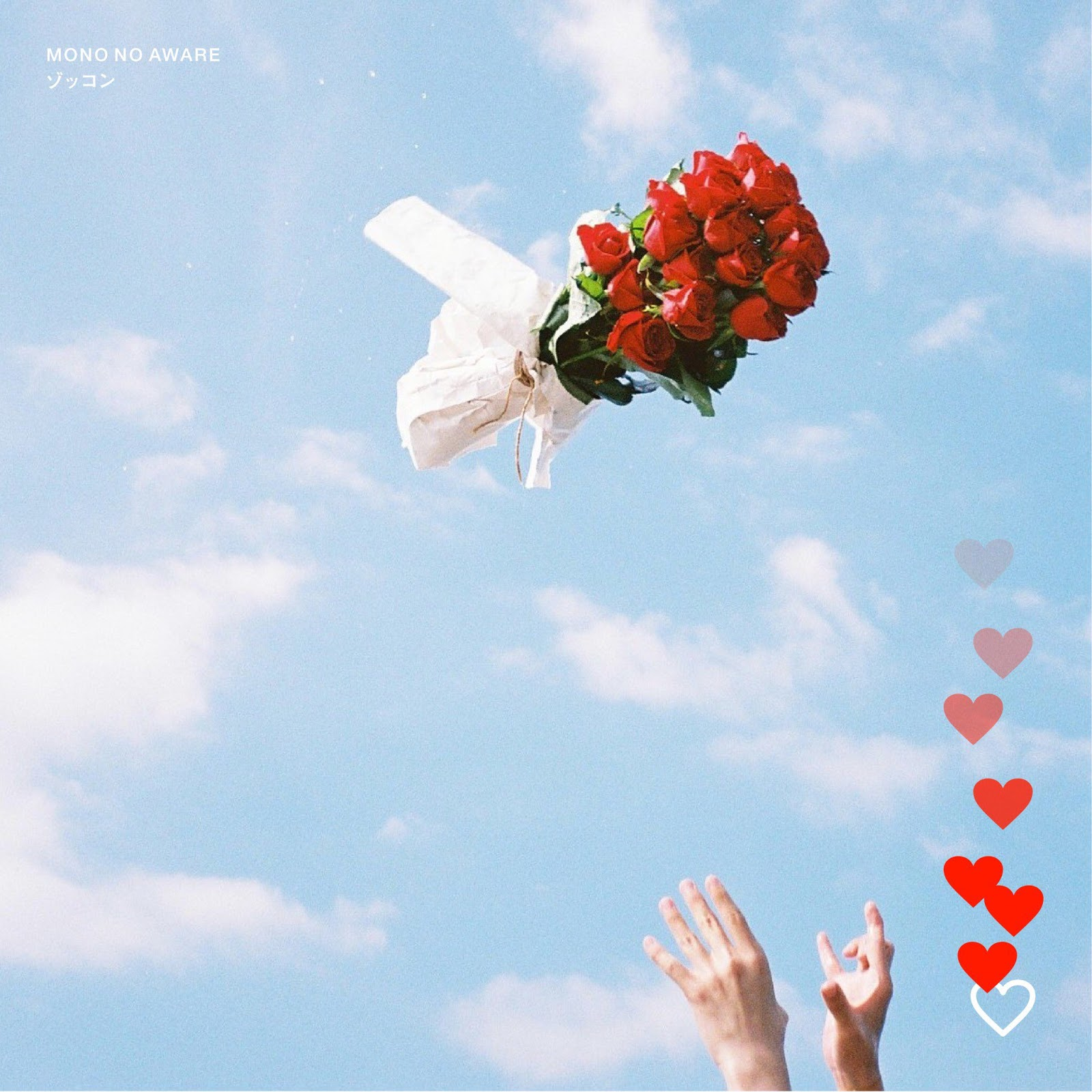 MONO NO AWARE - Zokkon [2020.09.09+MP3+RAR]