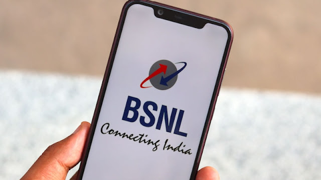 BSNL के इस प्लान में मिल रहा है 2.5GB डाटा रोज, कीमत जानकर ख़ुशी से झूम उठेंगे आप