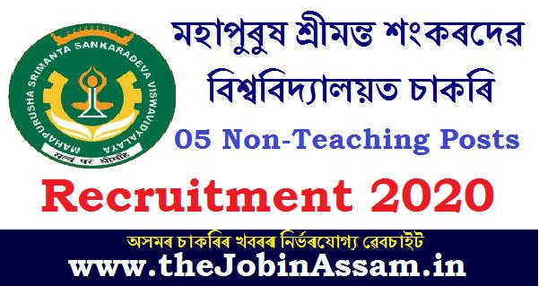 Mahapurusha Srimanta Sankaradeva Viswavidyalaya, Nagaon Recruitment 2020: Apply For 5 Security Guard, Driver & Other Posts