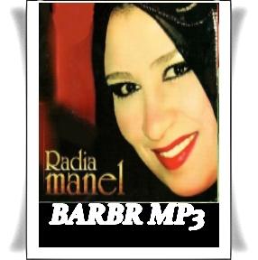 cheba radia manel mp3