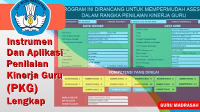 Instrumen dan Aplikasi Penilaian Kinerja Guru (PKG) Lengkap