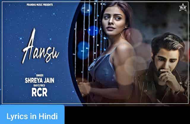 आंसू Aansu Lyrics in Hindi | RcR