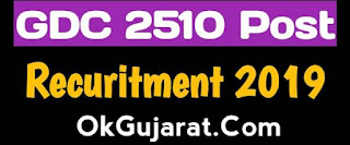 Gujarat Postal Circle Recruitment 2019 For 2510 Gramin Dak sevak (GDS)