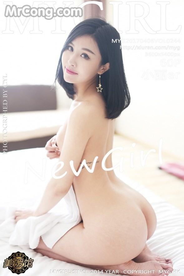 MyGirl Vol.244: Người mẫu Xiao Li (小丽er) (61 ảnh)