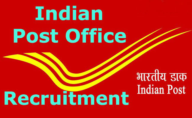 India Post Gramin Dak Sevak GDS Online Form 2019