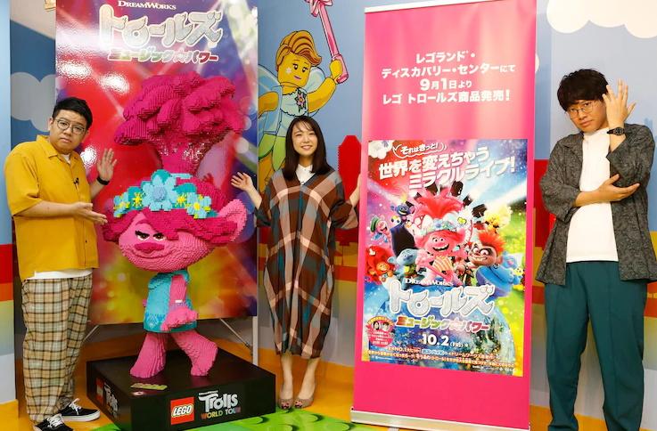 Mone Kamishiraishi dan Miki Mengunjungi LEGO Poppy Dengan Berat 60kg