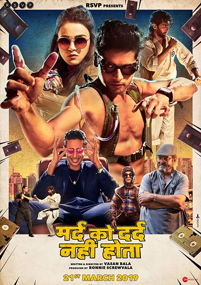 Review Mard Ko Dard Nahin Hota (2018)