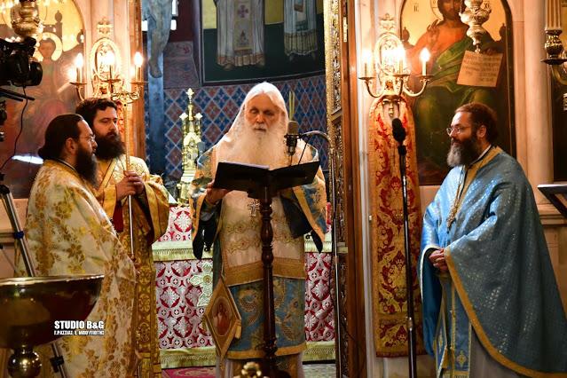 Ολοκληρώθηκαν οι εκδηλώσεις της Εκκλησίας της Ελλάδος στο Ναύπλιο για τα  200 χρόνια από την Ελληνική Επανάσταση