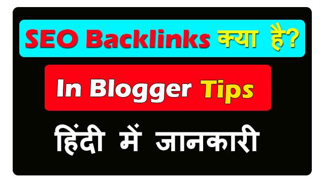 SEO Backlinks In Blogger