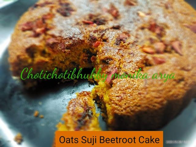Oats Suji Beetroot Cake