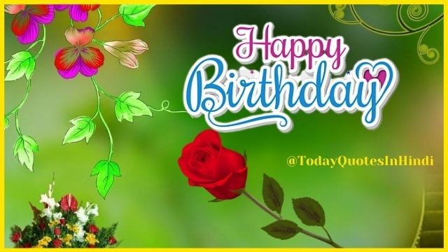 Happy Birthday Greetings With Roses