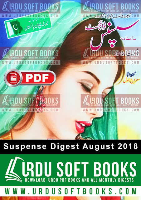 Suspense Digest August 2018