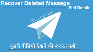 Recover telegram chat