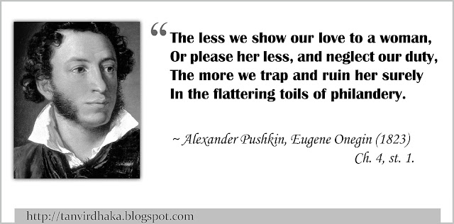 "11 best quotes by Alexander Pushkin: ""Two fixed ideas can no more exist together in the moral world than two bodies can occupy one and the same place in the physical world."" ~ Alexander Pushkin, The Queen of Spades (1833)"
